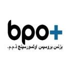 HR management Job in Suez - Nile Egypt Plas-tech
