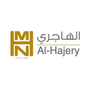 Legal Coordinator Job in Al Kuwait - Mohamed N. Al Hajery and Sons Co. LTD