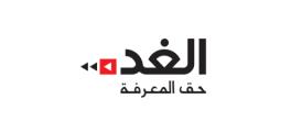 HR officer Job in Amman - Alghad