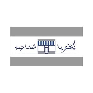 Area Manager Job in Al Kuwait - AlDhaihiya Restaurant Company