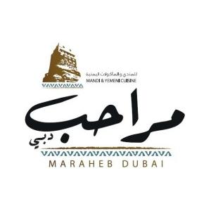 Cook/Chef (Kuwaiti and Yemeni Food) Job in Al Kuwait - Maraheb مطعم مراحب