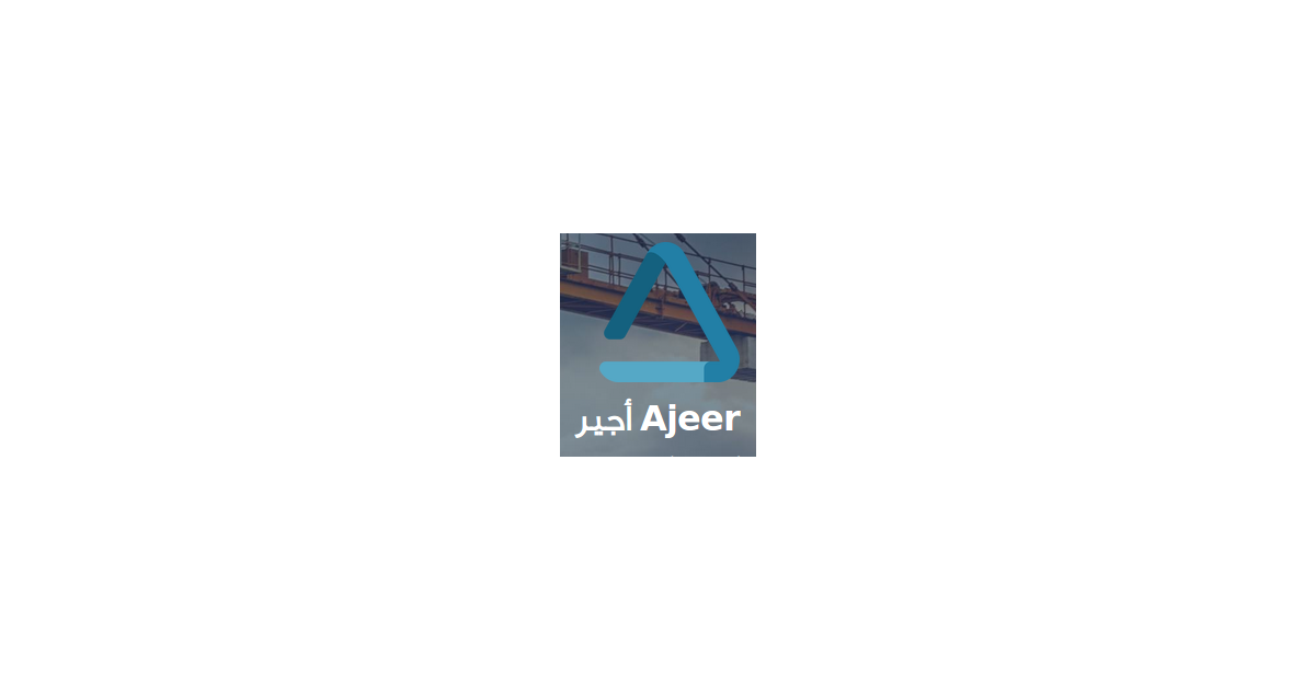 Job: IOS developer at Ajeer in Riyadh, Saudi Arabia