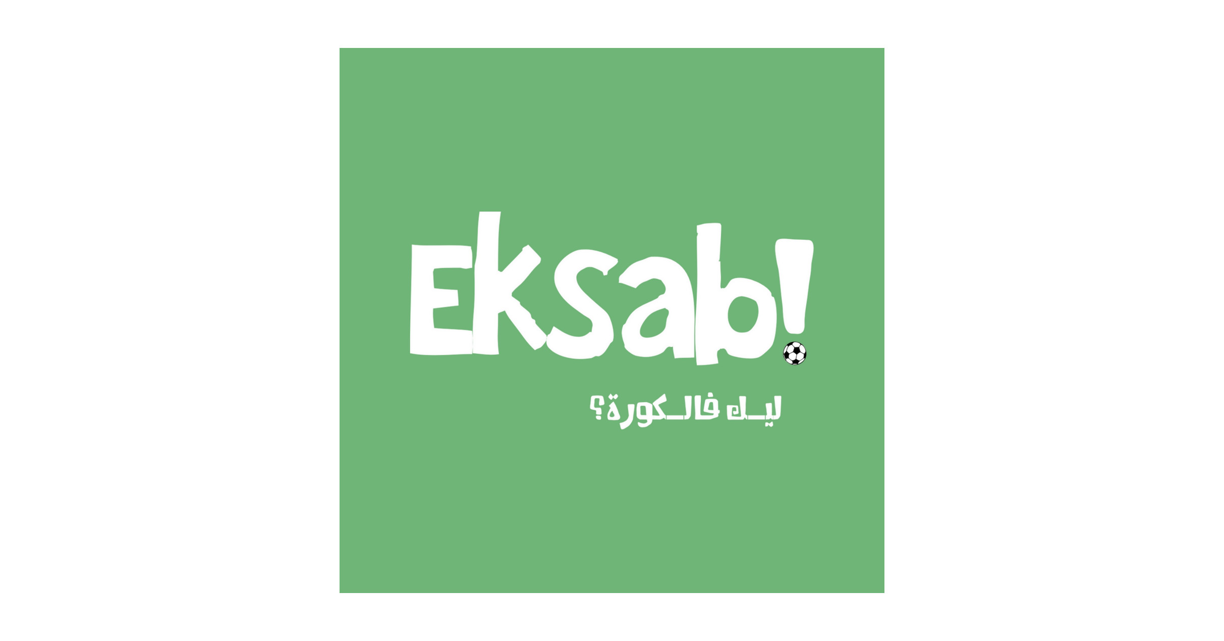 Job: Senior PHP Developer at Eksab in Cairo, Egypt