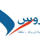 Business Development & Capability Manager Job in Cairo - Beyti Egypt