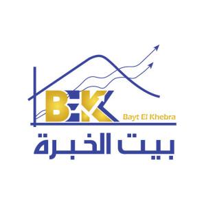 Business Analyst Job in Jeddah - Jobskey