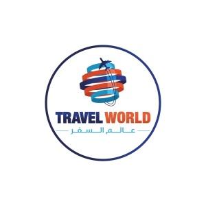 مساعد مدير وكالة سفر وسياحة Job in Al Kuwait - Travel World