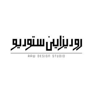 Social Communicator Job in Al Kuwait - Raw Design Advertising