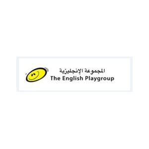 Translator Job in Al Kuwait - The English Playgroup & Primary Schools