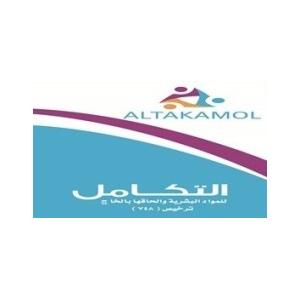Coordinator | Jobs in Muscat, Oman by Azadea Group