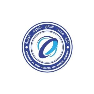 محامى إبتدائى Job in Cairo - Wasaia Group