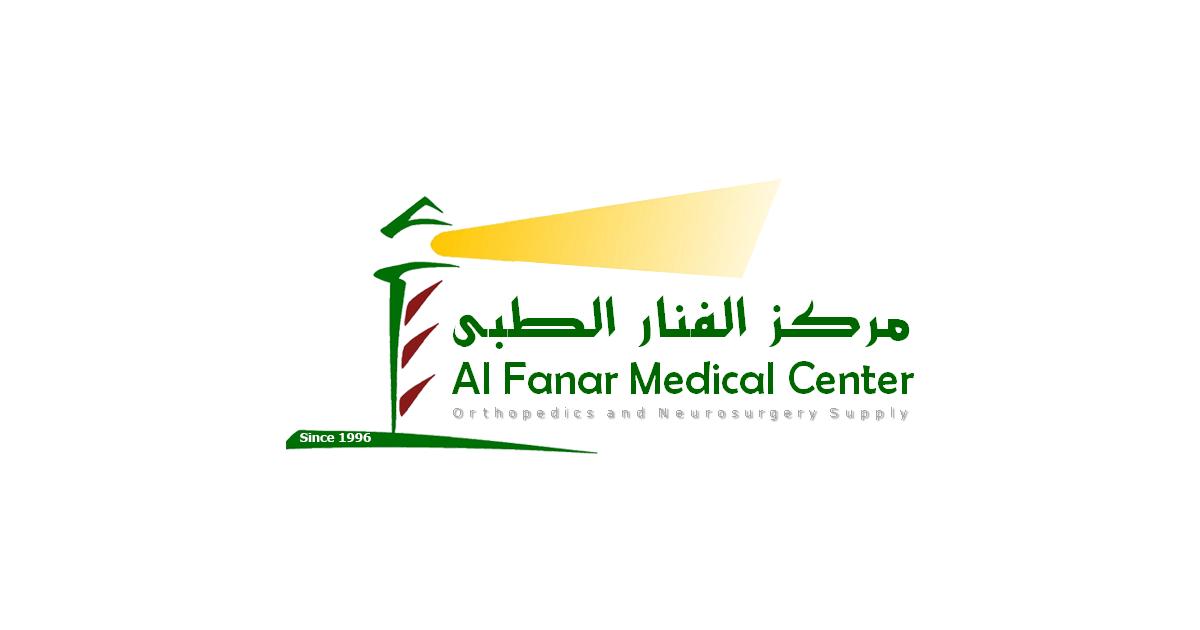 Job: Medical Sales Representative - Alexandria at Al Fanar Medical in Alexandria, Egypt