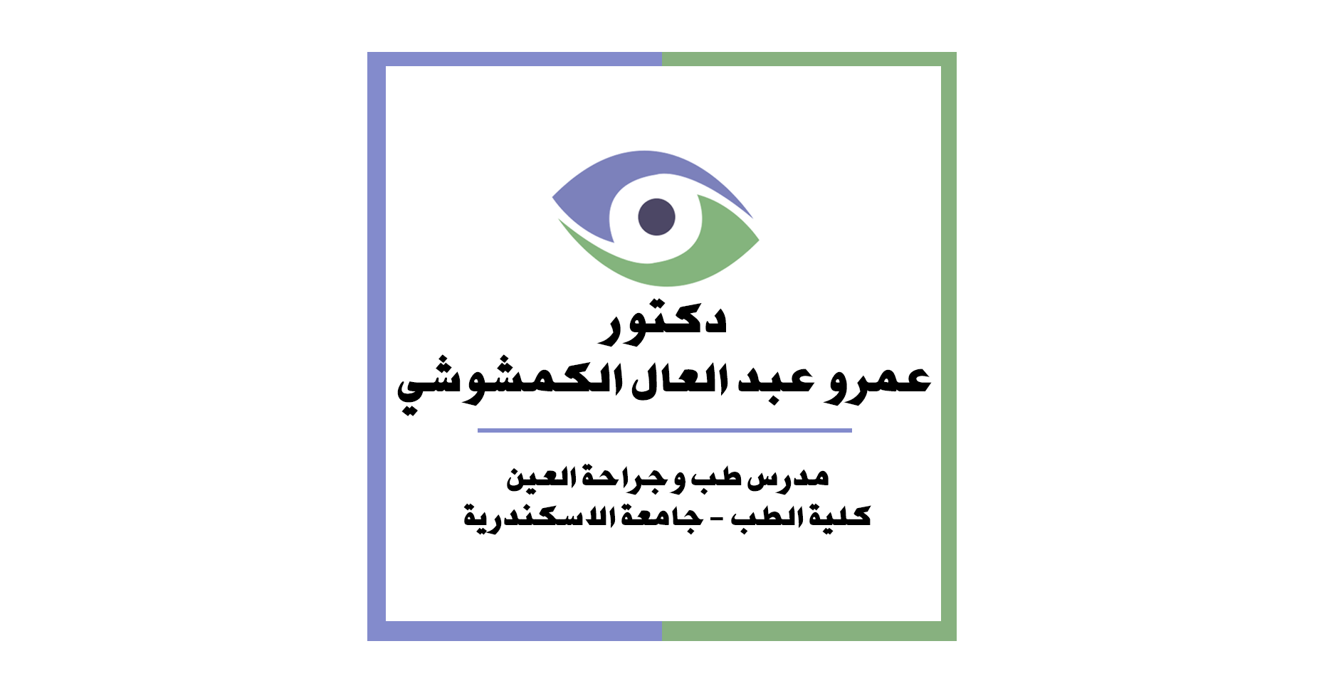 Executive Secretary - سكرتيرة تنفيذية Job in Eastern Province