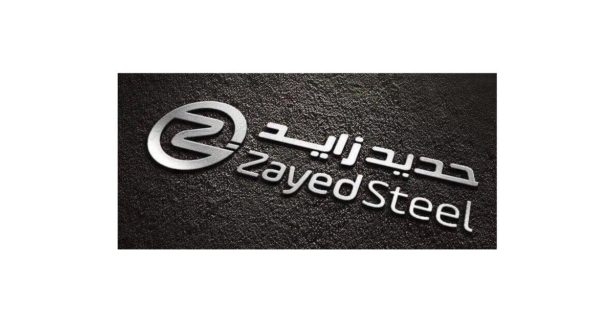 Job: Human Resources Executive - Alsadat City at Elzayed Steel in Monufya, Egypt