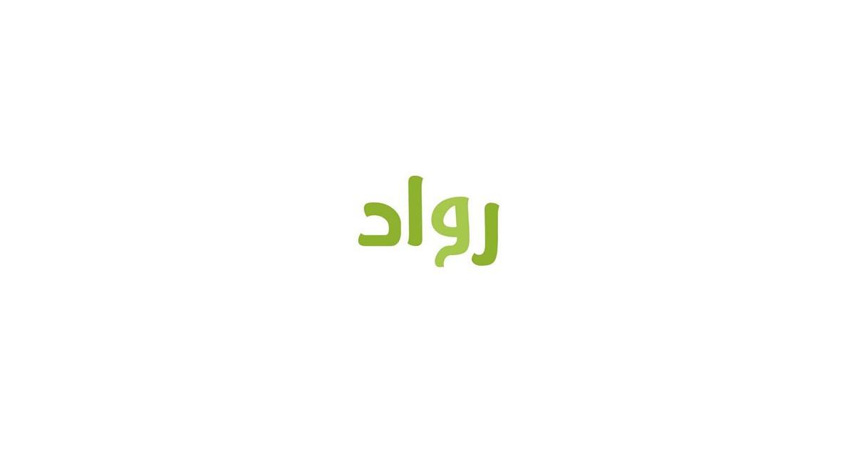 Websphere Administrator   Jobs in Riyadh, Saudi Arabia by Halian