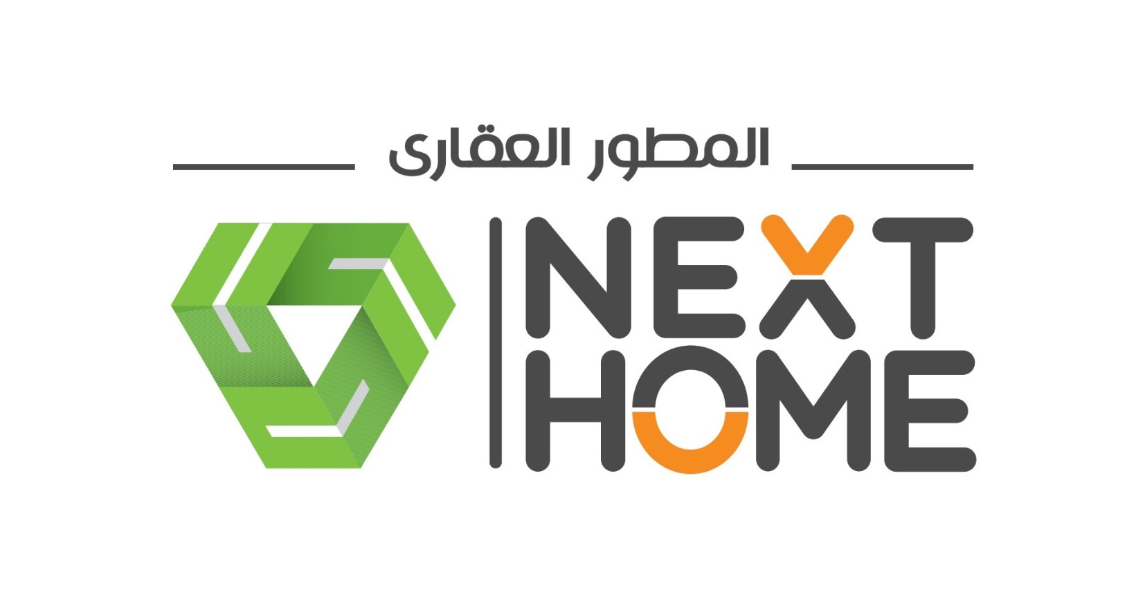 Job: Sales Admin - Real Estate at Next Home in Cairo, Egypt