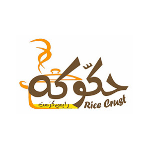 Cleaner at Hakookah Rice Crust - Al Kuwait