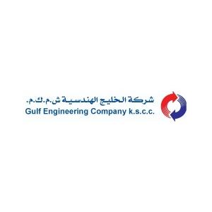 Store Keeper at GULF ENGINEERING COMPANY - Al Farawaniyah