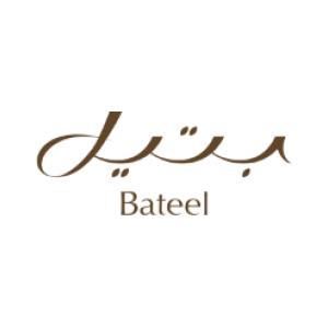 Commi Chef at Bateel International - Al Kuwait
