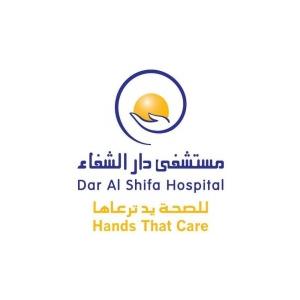 Receptionist at Dar Al-Shifa Hospital - Al Kuwait