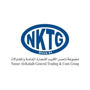 Sales Manager at Nasser Al-Kulaib Group . - Al Kuwait