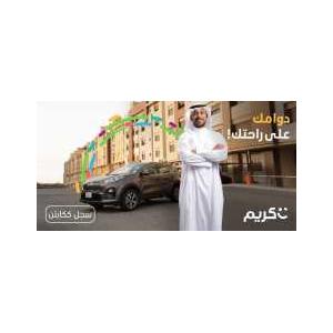 CFO | Jobs in Bahrain by Gulf Connexions
