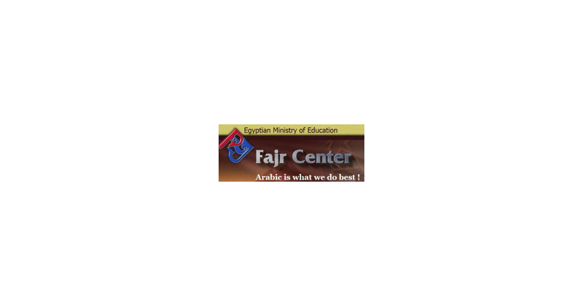 Part Time Job: web developer at Fajr Center in Cairo, Egypt