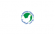Job: Planning Specialist - Beheira at Al Watania Poultry in Beheira, Egypt