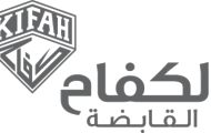 Agriculture Engineer at Al Kifah Holding - Alahsa
