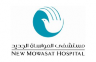 Emergency Head Nurse at New Mowasat Hospital - Hawali