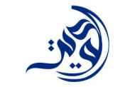 IT Manager at Kuwait Hospital - Al Kuwait