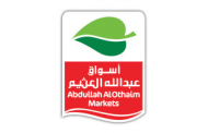 HR & PR Executive at Abdullah Al - Othaim Markets Company - Muscat