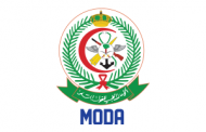 Registrar - Pediatrics at Ministry of Defence -Medical Services Directorate - Khamis Mushait