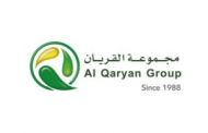 Project Coordinator at Al Qaryan - Khobar
