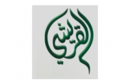 Key Account Manager / Sales Engineer at Ali Zaid Al Quraishi & Brothers - Jeddah
