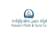 Civil Engineer at Hussien Atieh & Sons Co. - Amman