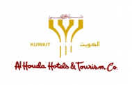 Messenger at AL Houda Hotels and Tourism - Al Farawaniyah