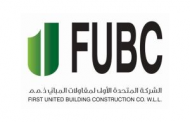 Architectural Engineer at First United for Building Construction - Kuwait