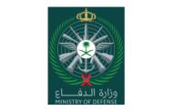 استشاري نساء وولادة/ OBS & GYN Consultant at Ministry of Defense -Medical Services Directorate - Riyadh