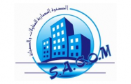 FM (Facilities Management) Tendering and Estimation Manager at AL-SAFWA ARCHITECTURE - Jeddah